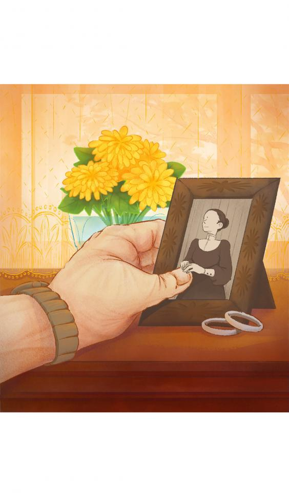 To be Human Illustration by Eri Iguchi ; Eri Iguchi