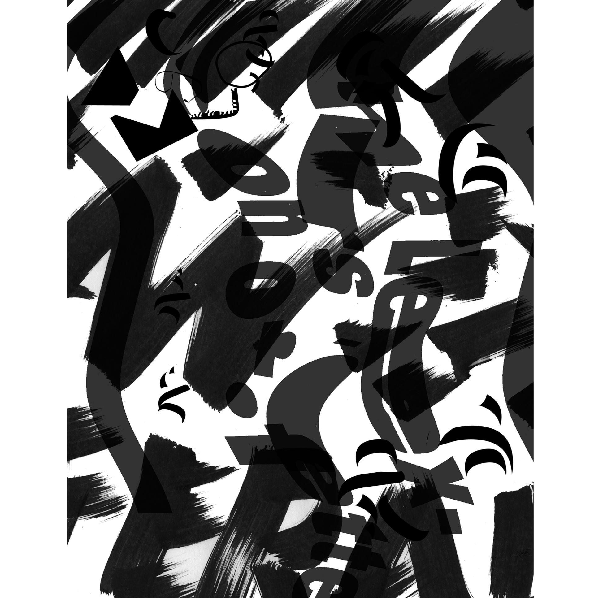 Abstract black and white typography ; Vedashree Bankar